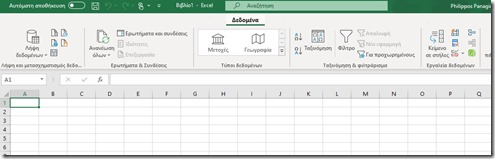 How To Import And Refresh Data From PDF Files in Microsoft Excel?
